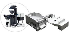 【アルミの金型鋳造】簡易金型による小ロット対応 顕微鏡筐体部品【AC4C-T5】